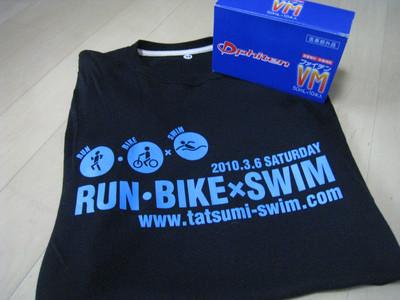runbikeswim