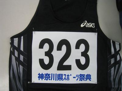 kanagawasports2010_3