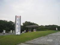 kyotosports2010_1