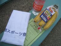 kyotosports2010_3