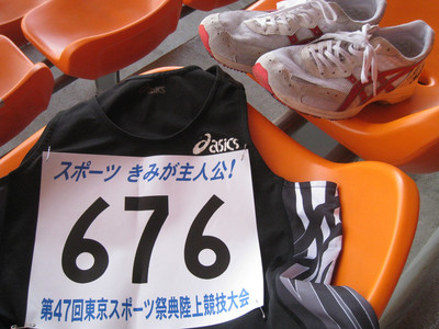 tokyosports2010_2