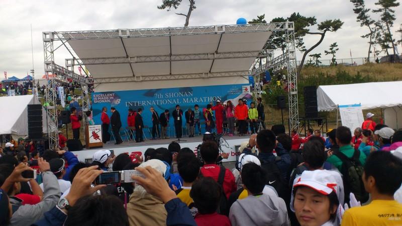 shonan-kokusai2