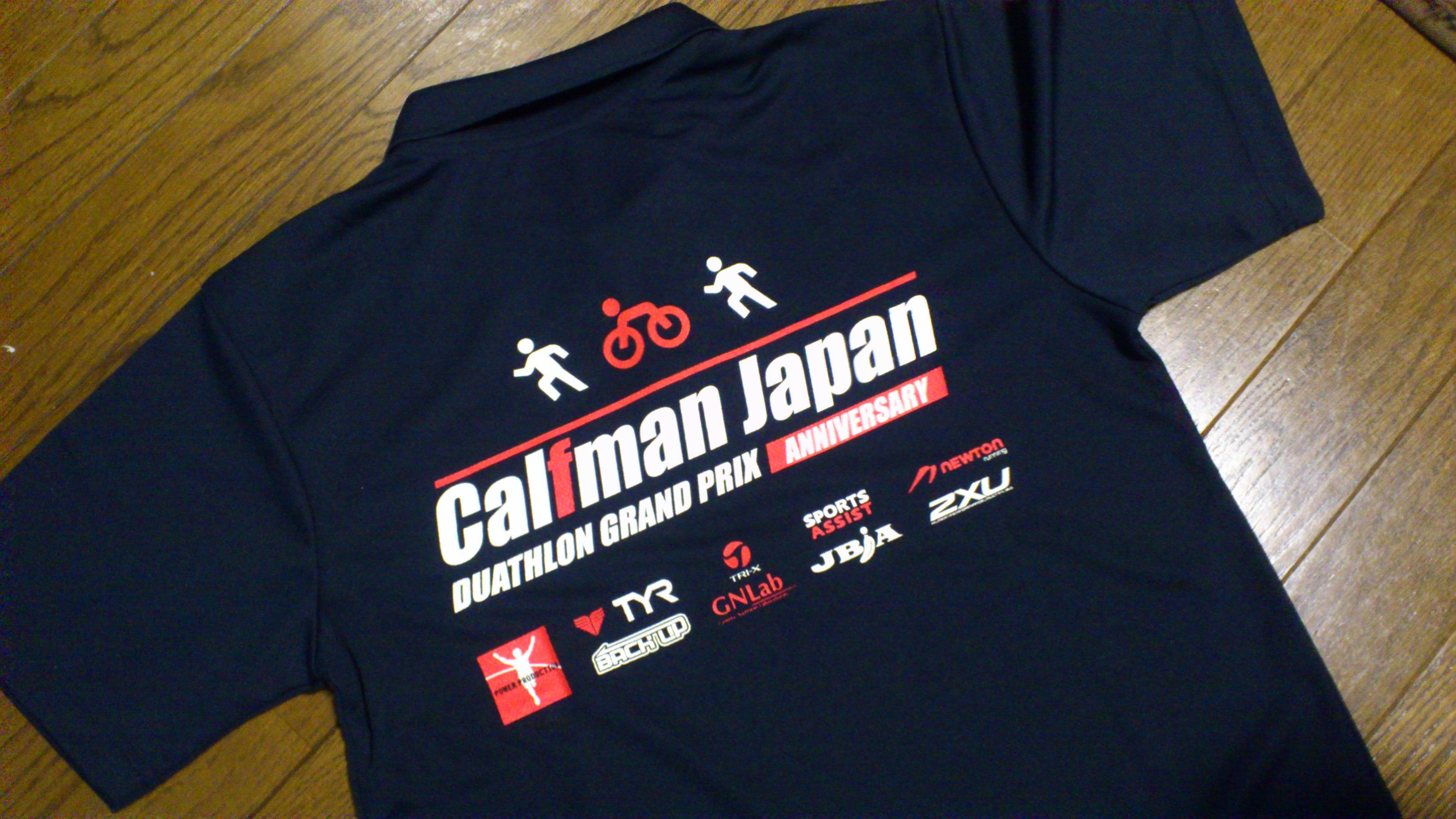 calfman10_02